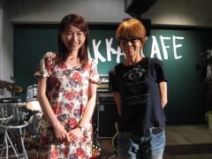 篠崎菜穂子 公式ブログ/HAKKA CAFE 画像3
