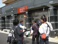 篠崎菜穂子 公式ブログ/にこにこパン、ついに! 画像1