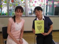 篠崎菜穂子 公式ブログ/過去記事3 画像1