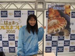 篠崎菜穂子 公式ブログ/お台場です! 画像2