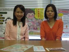 篠崎菜穂子 公式ブログ/消費者相談センター 画像1