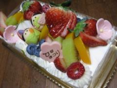 篠崎菜穂子 公式ブログ/ひなまつり 画像1