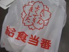 篠崎菜穂子 公式ブログ/懐かしの・・・ 画像1