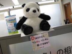 篠崎菜穂子 公式ブログ/区民の味方です! 画像3