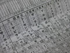 篠崎菜穂子 公式ブログ/今週の予想 画像2
