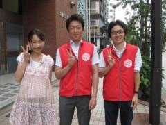 篠崎菜穂子 公式ブログ/過去記事1 画像3