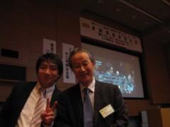 篠崎菜穂子 公式ブログ/全国仮設安全大会 画像2