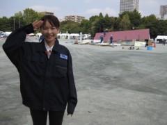 篠崎菜穂子 公式ブログ/防災訓練 画像2