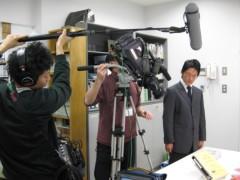 篠崎菜穂子 公式ブログ/視覚障害者サービス 画像1