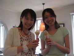 篠崎菜穂子 公式ブログ/つくば市へ行ってきました 画像3
