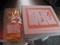 篠崎菜穂子 公式ブログ/銀座でお仕事 画像3