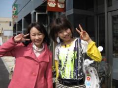 篠崎菜穂子 公式ブログ/にこにこパン、ついに! 画像3
