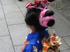 篠崎菜穂子 公式ブログ/七五三 画像2