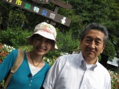 篠崎菜穂子 公式ブログ/羽村市動物公園 画像3