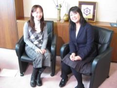 篠崎菜穂子 公式ブログ/区政サポーター 画像1