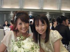 篠崎菜穂子 公式ブログ/エミール、おめでとう! 画像1