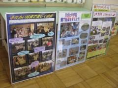 篠崎菜穂子 公式ブログ/食育を考える 画像2