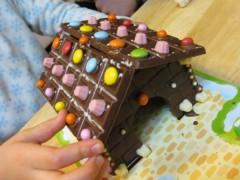 篠崎菜穂子 公式ブログ/チョコレートのお家 画像2