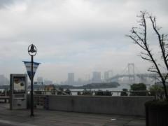 篠崎菜穂子 公式ブログ/お台場です! 画像1