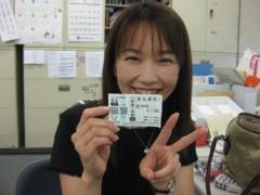 篠崎菜穂子 公式ブログ/今週は・・・ 画像1