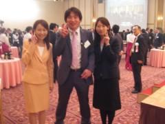 篠崎菜穂子 公式ブログ/明治記念館で 画像2