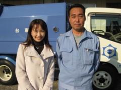 篠崎菜穂子 公式ブログ/年末年始のごみはお早めに 画像2