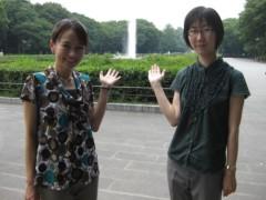 篠崎菜穂子 公式ブログ/過去記事1 画像1