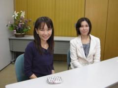篠崎菜穂子 公式ブログ/昨年に続き 画像1