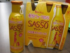 篠崎菜穂子 公式ブログ/軽快ウォーク飲料 SASSO 画像1