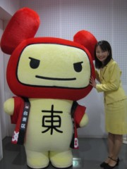 篠崎菜穂子 公式ブログ/たいとうくん 画像2