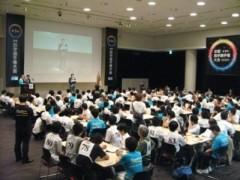 篠崎菜穂子 公式ブログ/全国数学選手権大会 画像2
