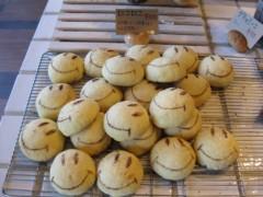 篠崎菜穂子 公式ブログ/にこにこパン2 画像2