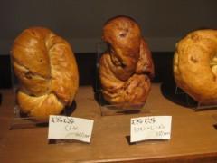篠崎菜穂子 公式ブログ/tecona bagel works 3 画像1