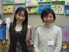 篠崎菜穂子 公式ブログ/健康体操 画像1