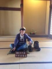 丸山歩夢 公式ブログ/ゴールデンウィーク 画像2