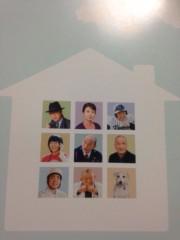 丸山歩夢 公式ブログ/家族はつらいよ 画像3