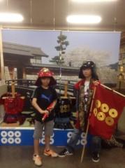丸山歩夢 公式ブログ/ゴールデンウィーク 画像3
