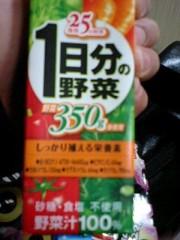 神崎翔 公式ブログ/新商品 画像2