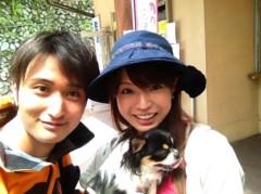 神崎翔 公式ブログ/楽しかったな〜 画像1