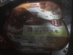 神崎翔 公式ブログ/このアイス美味しいね! 画像1