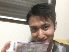 神崎翔 公式ブログ/やった〜! 画像1