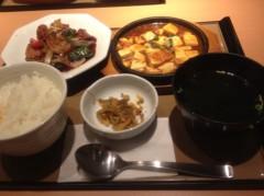 神崎翔 公式ブログ/お昼 画像1