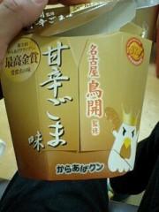 神崎翔 プライベート画像 2012-07-14 10:03:30
