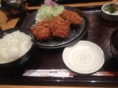 神崎翔 公式ブログ/美味しかった 画像1