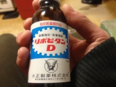 神崎翔 公式ブログ/寒いけど 画像1