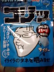 神崎翔 公式ブログ/ようやく 画像1
