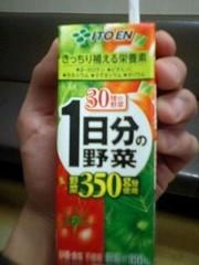 神崎翔 公式ブログ/野菜摂取しないとな 画像1
