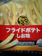 神崎翔 プライベート画像 2012-07-09 14:33:22