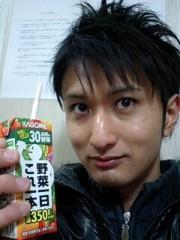 神崎翔 公式ブログ/暖かい 画像2