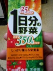 神崎翔 公式ブログ/野菜不足 画像1